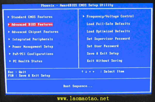 步骤三:电脑主板BIOS设置U盘启动。