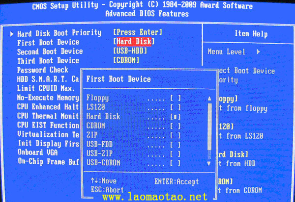 老毛桃U盘启动盘制作工具Build 20111206-设置U盘启动(三) - 周三博 - .