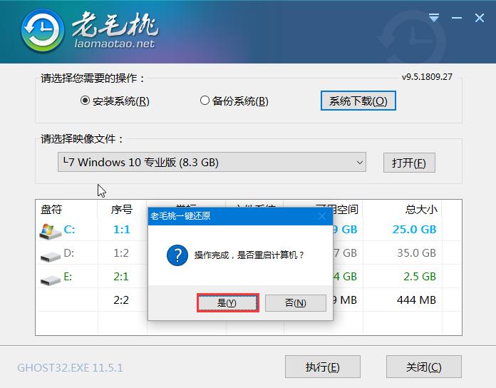 苹果MacBook Pro笔记本使用U盘重装win10系统教程