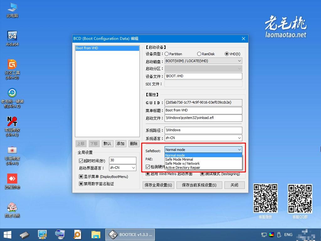 10-2BCD文件属性
