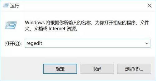 电脑win10自动更新怎么彻底关闭?